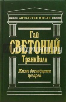 https://www.labirint-shop.ru/images/books3/122453/big.jpg