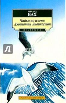 http://img.labirint.ru/images/books1/12301/big.jpg