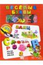 Настольная игра Веселые буквы. Образовательная игра