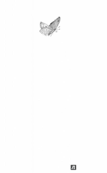 Иллюстрация 1 из 32 для Баранкин, будь человеком!: повести и рассказы - Валерий Медведев | Лабиринт - книги. Источник: Лабиринт