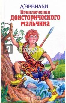 Книга о клеопатре читать