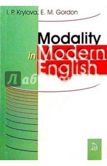 Крылова Инна Павловна Модальность в современном английском языке