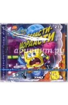 Губка Боб Квадратные Штаны: Страсти-мордасти (2CDpc)