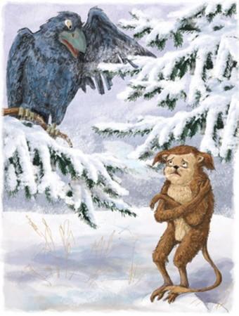 Иллюстрация 1 из 21 для Большая погоня: Сказка - Лев Устинов | Лабиринт - книги. Источник: Лабиринт