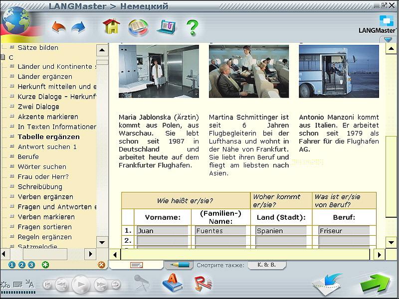 Иллюстрация 1 из 12 для Tangram. Полный курс немецкого языка (CDpc+DVDpc) | Лабиринт - софт. Источник: Лабиринт