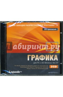 Графика для PC с Windows Me/XP (2CDpc)