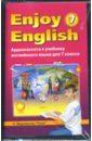 Аудиокассета к учебнику английского языка для 7 класса (а/к)