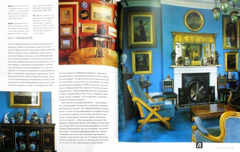 Иллюстрация 1 из 8 для Дом коллекционера. Как правильно оформить коллекцию - Каролина Клифтон-Могг | Лабиринт - книги. Источник: Лабиринт