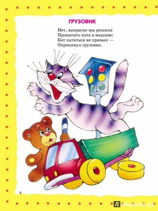 Тигры  фото картинки Обои и Фоны Тигров на рабочий стол
