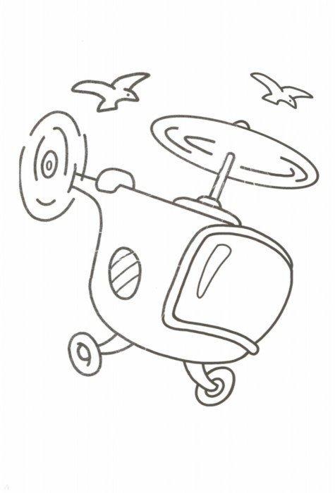 Иллюстрация 1 из 18 для Веселые раскраски (красная) | Лабиринт - книги. Источник: Лабиринт
