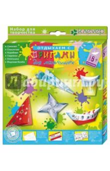 Оригами для мальчишек (АБ 11-410)Оригами. Киригами<br>Набор для развития творчества Конструирование из бумаги.<br>Область применения: сложение фигурок в технике оригами (без применения ножниц).<br>Комплектация: 6 цветных листов, 6 тренировочных листов, инструкция, коробка.<br>Для детей старше 8 лет.<br>Срок годности не ограничен.<br>Производство: Россия.<br>