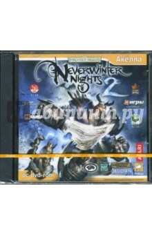 NeverWinter Nights 2 (DVDpc)