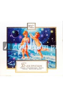 Знаки зодиака: Близнецы (CD)