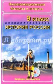 экзаменационные+билеты+Улан-Удэ