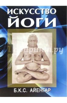 Читать книгу русский любовник