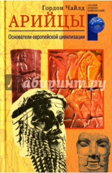 http://www.labirint-shop.ru/images/books3/133737/big.jpg