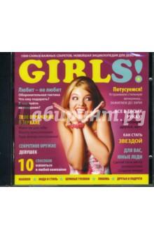 Girls! 1000 самых важных секретов (CDpc)