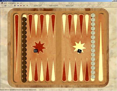 Иллюстрация 1 из 3 для Нарды (CDpc)   Лабиринт - софт. Источник: Лабиринт