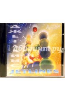 Джетлайнс (CD)