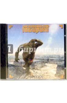 Лабиринт (CD)