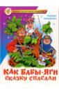 Мокиенко Михаил Юрьевич