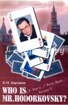 Who is mr. Hodorkowsky? Д-р Зорге..? Мата Хари...?...Матиас!!!
