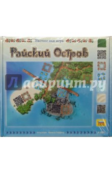 Настольная игра Райский остров (8634)