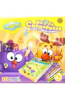 Настольная игра Школа Смешариков: Электровикторина