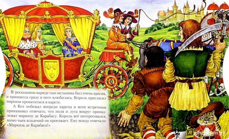 Иллюстрация 1 из 8 для Кот в сапогах - Шарль Перро | Лабиринт - книги. Источник: Лабиринт