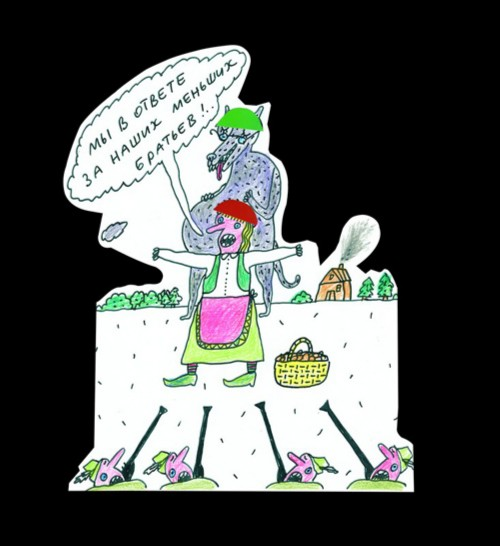 Иллюстрация 1 из 16 для Анамнез. Правда о Петровиче - Андрей Бильжо   Лабиринт - книги. Источник: Лабиринт