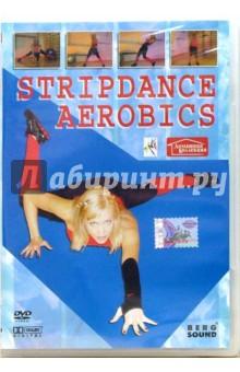 Stripdance aerobics (DVD) Берг Саунд