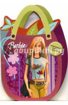 Барби №1. Развивающая книжка с наклейками