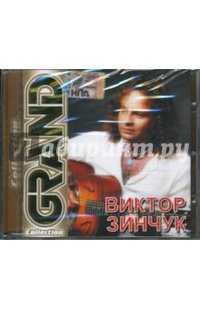 Виктор Зинчук (CD)