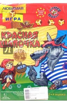 "Игра-ходилка ""Красная шапочка"""