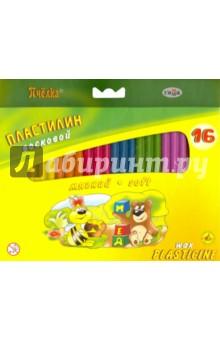 Пластилин восковой. Пчелка. 16 цветов (280030)Пластилин восковой<br>Пластилин восковой со стеком для лепки и моделирования.<br>Предназначен для творчества детей в возрасте от 3-х лет.<br>16 цветов.<br>Упакован в картонную коробку с подвесом.<br>Безопасен при использовании по назначению.<br>Производство: Россия.<br>