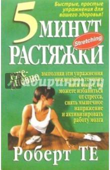 Диета аткинса книга читать