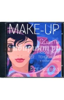 Make-Up. Секреты идеального макияжа (CDpc)