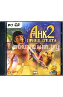 Анк 2. Принц Египта (DVDpc)