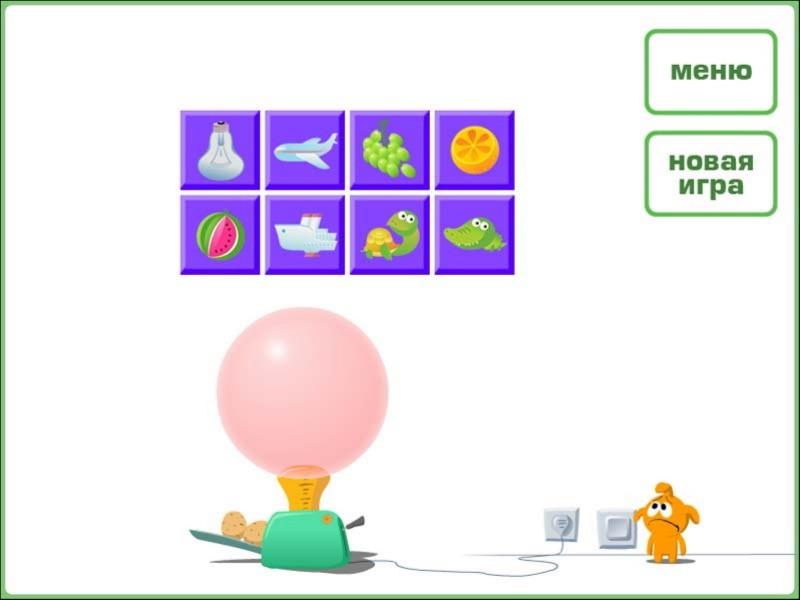 Иллюстрация 1 из 3 для Супердетки. Тренировка памяти (CD) | Лабиринт - книги. Источник: Лабиринт