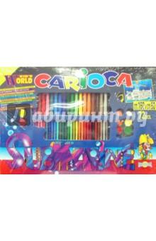 Набор для рисования Carioca Submarine (41828)