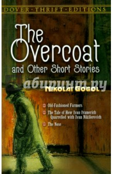 Overcoat and Other Short StoriesХудожественная литература на англ. языке<br>Издание на английском языке.<br>Four works by great 19th-century Russian author: The Nose, a savage satire of Russia s incompetent bureaucrats; Old-Fashioned Farmers, a pleasant depiction of an elderly couple living in rustic seclusion; The Tale of How Ivan Ivanovich Quarrelled with Ivan Nikiforovich, one of Gogol s most famous comic stories; and The Overcoat, widely considered a masterpiece of form.<br>
