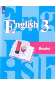 Английский язык. 3 класс. Книга для чтения. ФГОСАнглийский язык. 3 класс<br>Книга для чтения является составным компонентом УМК Английский язык для 3 класса общеобразовательных организаций.<br>Она содержит несложные аутентичные тексты, соответствующие возрастным особенностям учащихся, а также упражнения, направленные на развитие умений понимать и осмысливать содержание текстов с извлечением основной и полной информации.<br>4-е издание.<br>