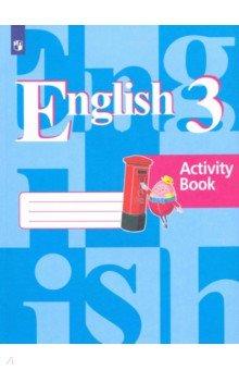 Кузовлёв Английский язык 4 Класс Учебник Решебник 2015