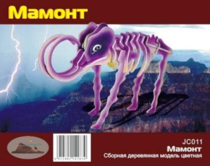 Иллюстрация 1 из 6 для Мамонт: Сборная модель | Лабиринт - игрушки. Источник: Лабиринт