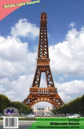 Иллюстрация 1 из 11 для Эйфелева башня: Сборная модель | Лабиринт - игрушки. Источник: Лабиринт