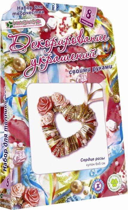 Иллюстрация 1 из 6 для Сердце розы (кулон) АА 08-502 | Лабиринт - игрушки. Источник: Лабиринт