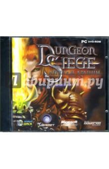 Dungeon Siege: Легенды Аранны (DVD)