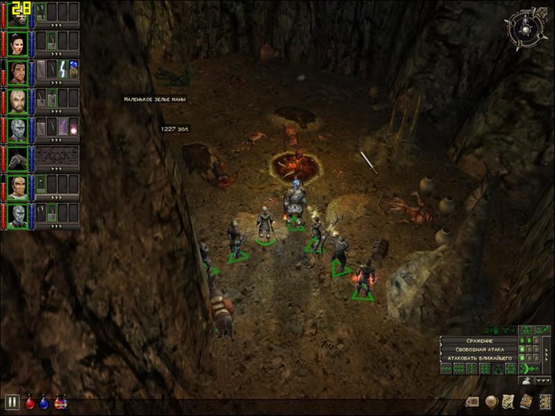 Иллюстрация 1 из 6 для Dungeon Siege: Легенды Аранны (DVD) | Лабиринт - софт. Источник: Лабиринт