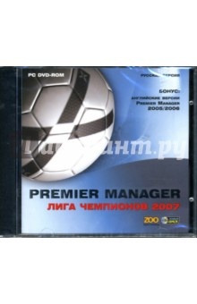 Premier Manager: Лига Чемпионов 2007( DVD)