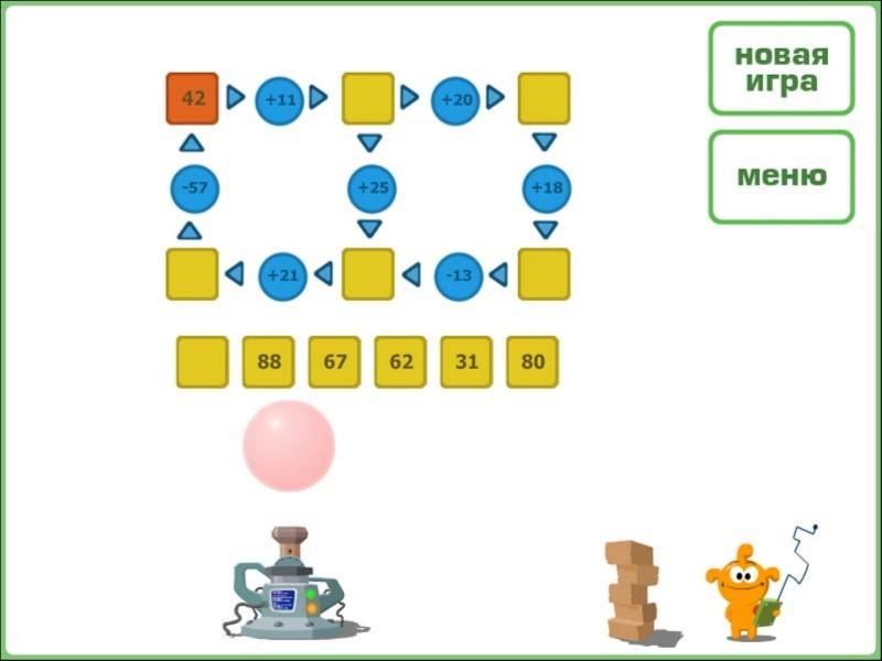 Иллюстрация 1 из 3 для Супердетки: Тренировка арифметических способностей (CD) | Лабиринт - книги. Источник: Лабиринт